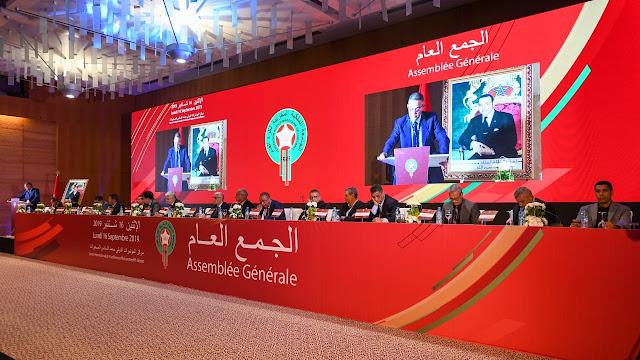 رسميا: الاتحاد المغربي لكرة القدم يعلن إيقاف جميع مباريات كرة القدم