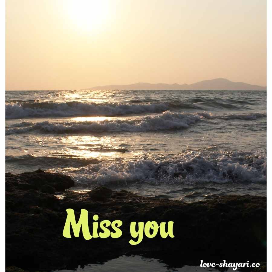 miss you friends images for facebook