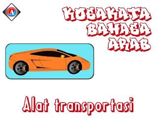 nama-nama kendaraan dalam bahasa arab