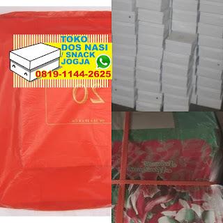 Desain Kardus Snack - O8I9 II44 2625 (WA) cetak kotak nasi ...