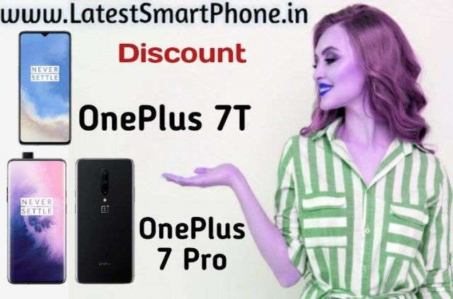 Amazon Fab Phone Fest: huge discounts on OnePlus 7T and OnePlus 7 Pro