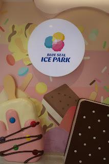 Blue Seal Ice Park, oHacorte, 波上宮