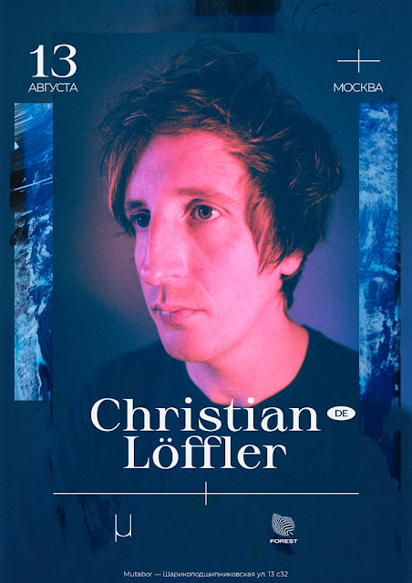 Christian Löffler в России