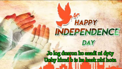 15 August ( independence day ) status