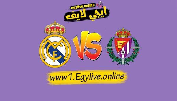 نتيجة مباراة ريال مدريد وبلد الوليد اليوم بتاريخ 30-09-2020 في الدوري الاسباني