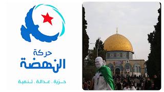 حركة النهضة تطالب و توجه نداء عاجل لكل المؤسسات الدولية لحماية الشعب الفلسطيني