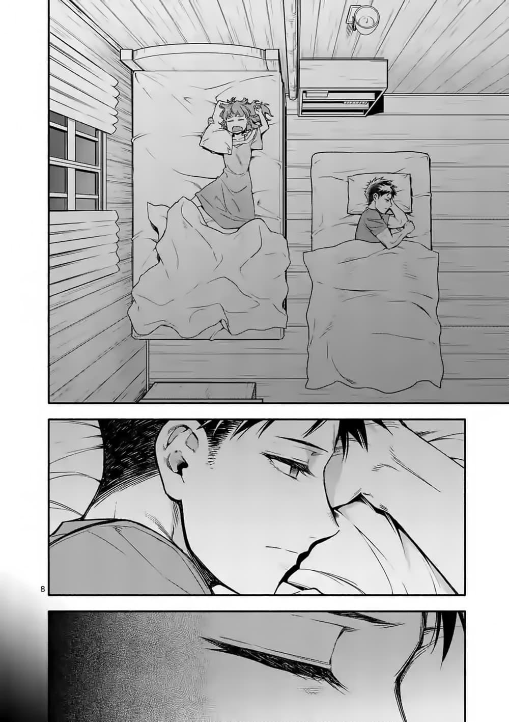อ่านการ์ตูน Shi ni Modori, Subete o Sukuu Tame ni Saikyou ตอนที่ 6 หน้าที่ 8