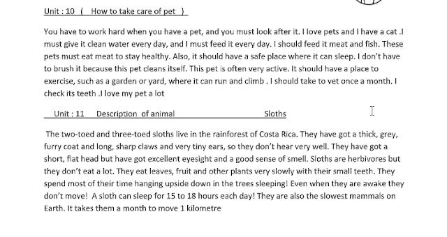 مواضيع كتابة لغة انجليزية الصف السادس الفصل الثالث