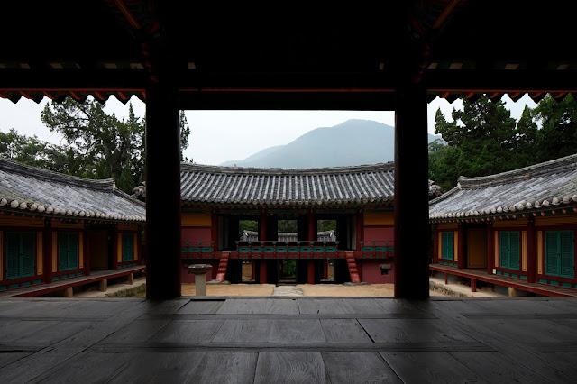 옥산서원, 세계문화유산 한국의 서원