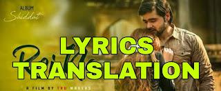 Roi Na Lyrics in English | With Translation | – Ninja
