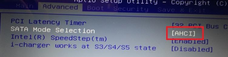 My note: Windows 7 /Windows 8 crash after change BIOS SATA