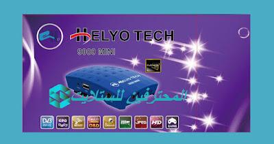 احدث سوفت وير هليوتك الازرق HELYO TECH 9000mini