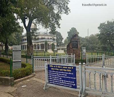 Anand Bhawan Allahabad - आनंद भवन इलाहाबाद