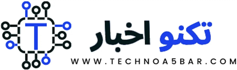 تكنو اخبار : اخبار ودروس تقنية عربية