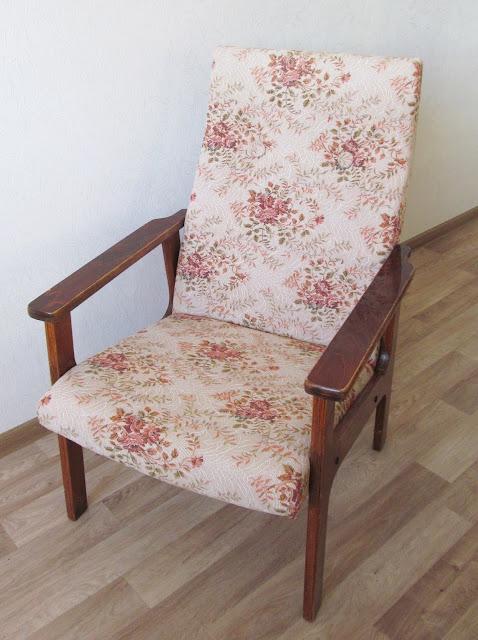 обивка старого кресла