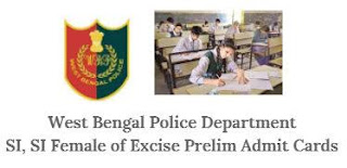 West Bengal Police Lady Sub Inspector Admit Card 2018