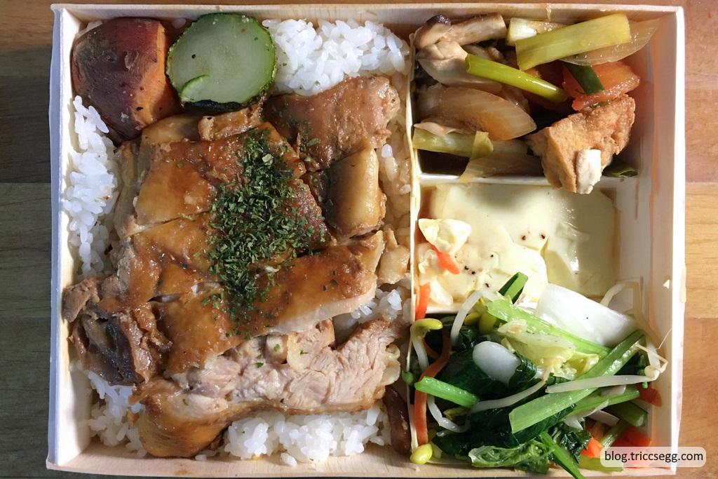 川島家招牌醬烤雞腿(2).jpg
