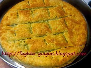 Χωριάτικη πίτα με σέσκουλα και κρεμμύδια - από «Τα φαγητά της γιαγιάς»