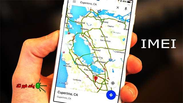 لإسترجاع هاتفك عند السرقة يجب عليك حفظ IMEI الخاص به