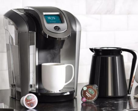 Best Keurig Coffee Maker 2016