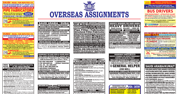 We provide the latest Assignment abroad times newspaper, you can download PDF file from this page.