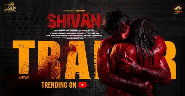 Shivan Full Movie Review In 3Movierulz