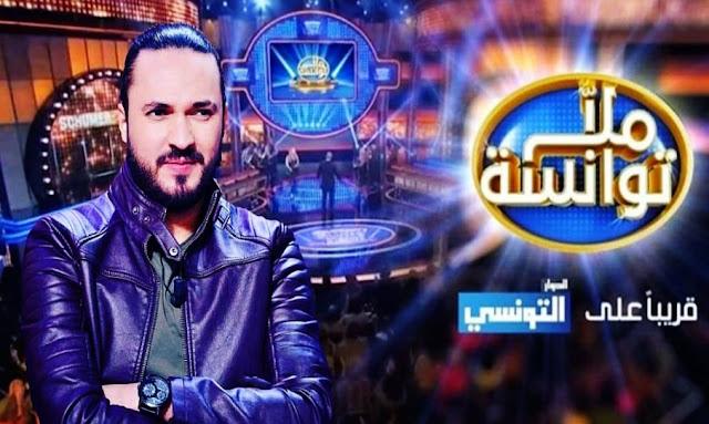 """بالفيديو : """"ملا توانسة"""" برنامج كريم الغربي الجديد على قناة الحوار التونسي ... وهذا موعد بثه"""