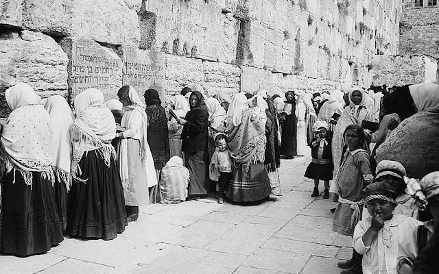 Fotografías de Jerusalén en el siglo XIX