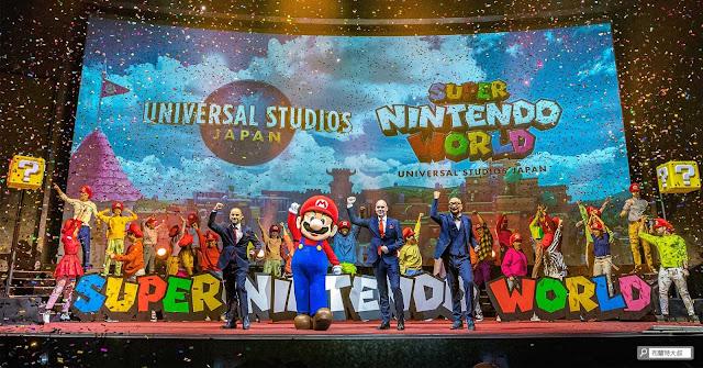 Introduction of Super Nintendo World in Universal Studios Japan 日本環球影城 超級任天堂世界 主題樂園