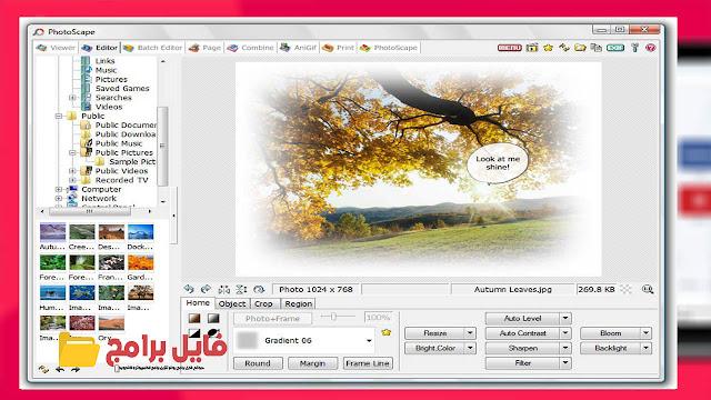 برنامج الكتابة على الصور للكمبيوتر 2021
