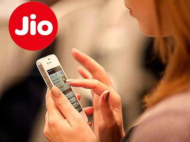444 रुपये में जियो ने लॉन्च किया नया प्लान, मिलेगा 122 GB डेटा और अनलिमिटेड वॉयस कॉलिंग