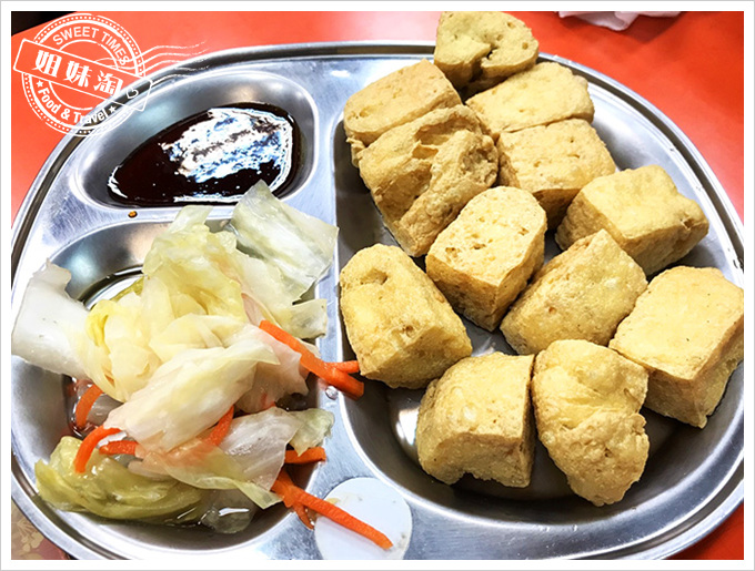台北里長伯-像海綿般的臭豆腐