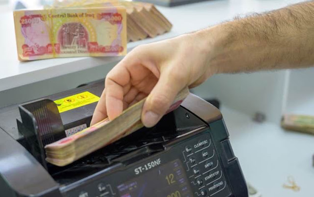 المالية النيابية: تعلق على تسريبات تتحدث عن مقترح لتخفيض الرواتب الاسمية للموظفين بنسبة 30%