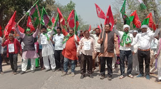 bihar-band-will-be-historical