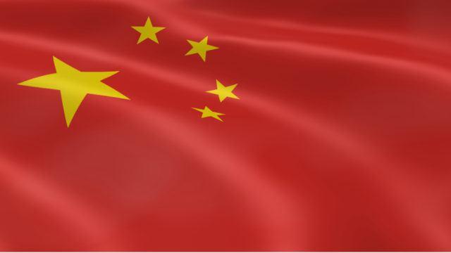 china sistema de vigilancia