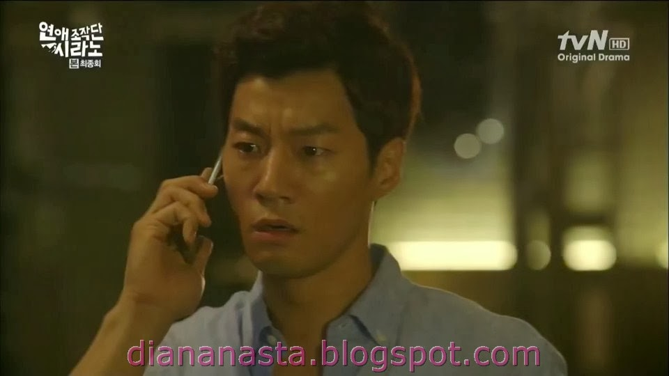 dating agentur cyrano sinopsis ep 16
