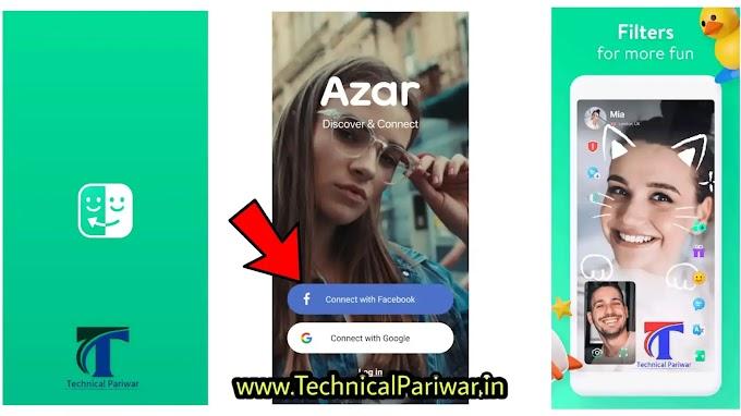 ओरतों व लड़कियों से video call कराने वाले मोबाइल एप्प || ladkiyo se baat karne wala app download