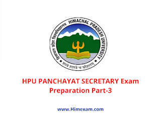 HPU PANCHAYAT SECRETARY Exam Preparation Part-3