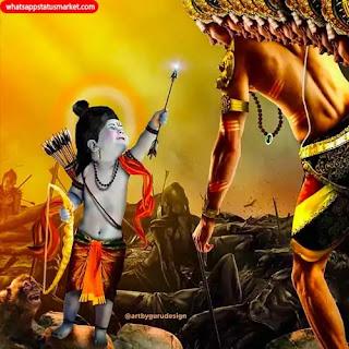 jai shree ram image