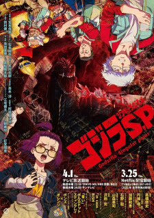 الحلقة  6  من انمي Godzilla: S.P مترجم
