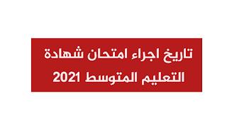 IMG 20210130 201150