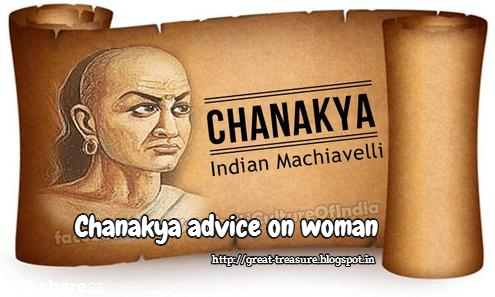chanakya advice on women