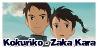 http://warpday.blogspot.com.br/2015/09/kokuriko-zaka-kara.html