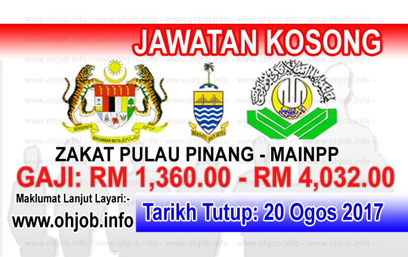 Jawatan Kerja Kosong Zakat Pulau Pinang - MAINPP logo www.ohjob.info ogos 2017