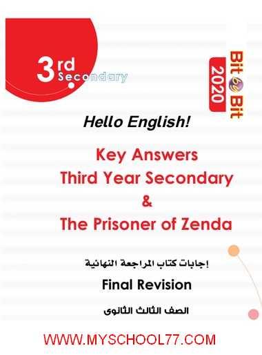 اجابات كتاب Bit by Bit المراجعة النهائية لغة انجليزية للصف الثالث الثانوى 2020