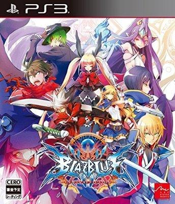 [GAMES] ブレイブルー セントラルフィクション / BlazBlue Central Fiction (PS3/JPN)