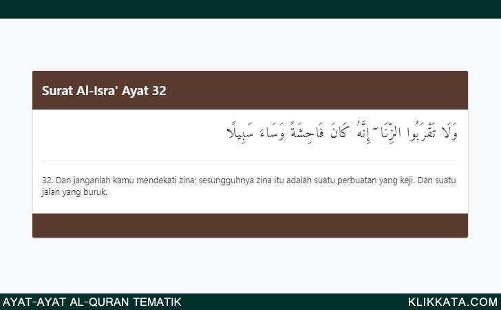 Kumpulan Ayat Ayat Al Quran Tentang Menjauhi Zina Dan