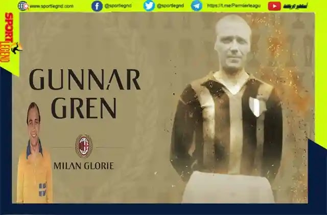 غونار غرين