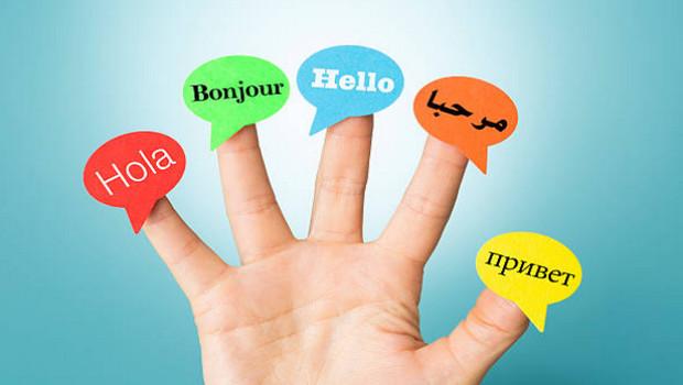 تحميل تطبيق الترجمة الرائع  yandex translate