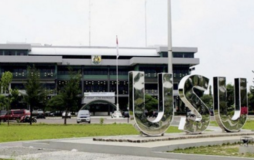 "Passing Grade USU ""Universitas Sumatera Utara Medan"" Terbaru dan lengkap"